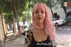 بيلاداس كيتي